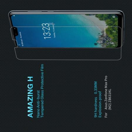 Закаленное Защитное Олеофобное NILLKIN H Прозрачное стекло на экран Asus Zenfone Max Pro M2 ZB631KL