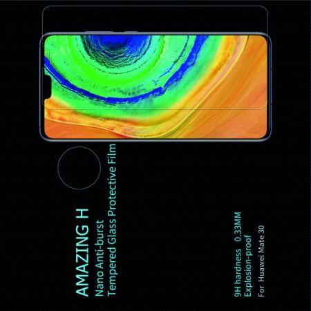 Закаленное Защитное Олеофобное NILLKIN H Прозрачное стекло на экран Huawei Mate 30
