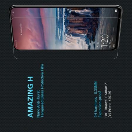 Закаленное Защитное Олеофобное NILLKIN H Прозрачное стекло на экран Huawei P Smart Z
