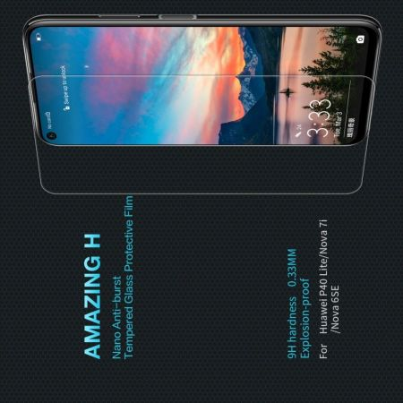 Закаленное Защитное Олеофобное NILLKIN H Прозрачное стекло на экран Huawei P40 Lite