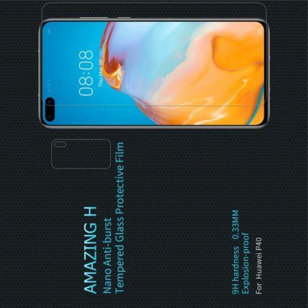 Закаленное Защитное Олеофобное NILLKIN H Прозрачное стекло на экран Huawei P40