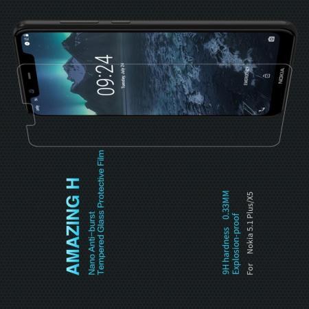 Закаленное Защитное Олеофобное NILLKIN H Прозрачное стекло на экран Nokia 5.1 Plus