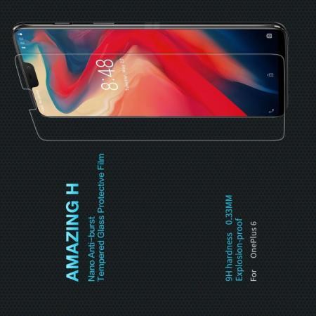 Закаленное Защитное Олеофобное NILLKIN H Прозрачное стекло на экран OnePlus 6