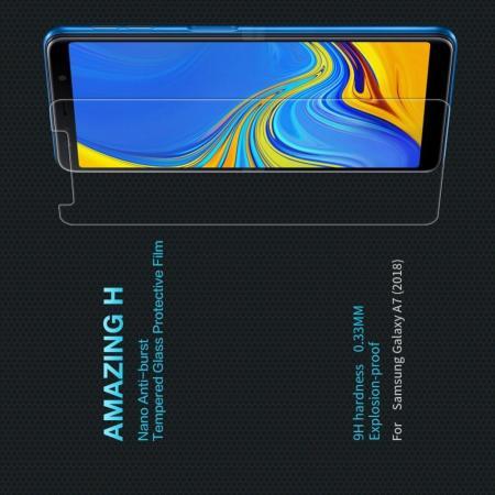 Закаленное Защитное Олеофобное NILLKIN H Прозрачное стекло на экран Samsung Galaxy A7 2018 SM-A750