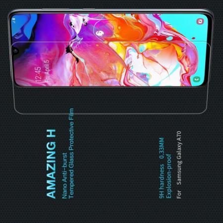 Закаленное Защитное Олеофобное NILLKIN H Прозрачное стекло на экран Samsung Galaxy A70