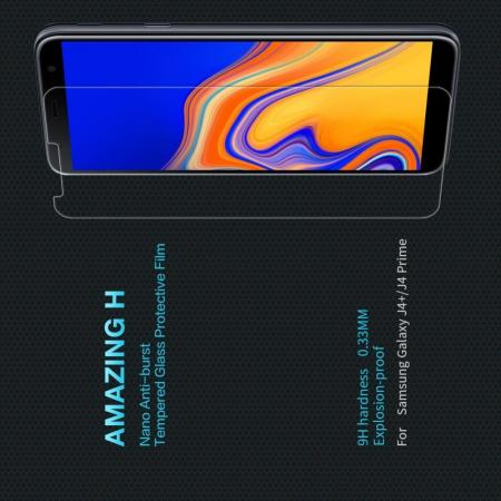 Закаленное Защитное Олеофобное NILLKIN H Прозрачное стекло на экран Samsung Galaxy J4 Plus SM-J415