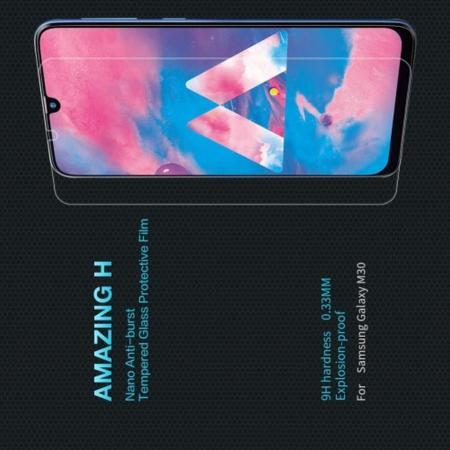 Закаленное Защитное Олеофобное NILLKIN H Прозрачное стекло на экран Samsung Galaxy M30 / A30 / A50 / A20