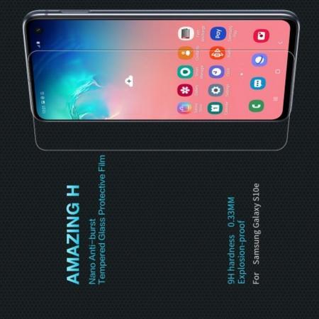 Закаленное Защитное Олеофобное NILLKIN H Прозрачное стекло на экран Samsung Galaxy S10e