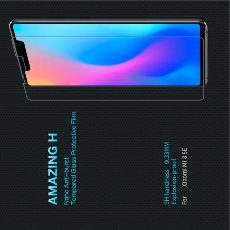 Закаленное Защитное Олеофобное NILLKIN H Прозрачное стекло на экран Xiaomi Mi 8 SE