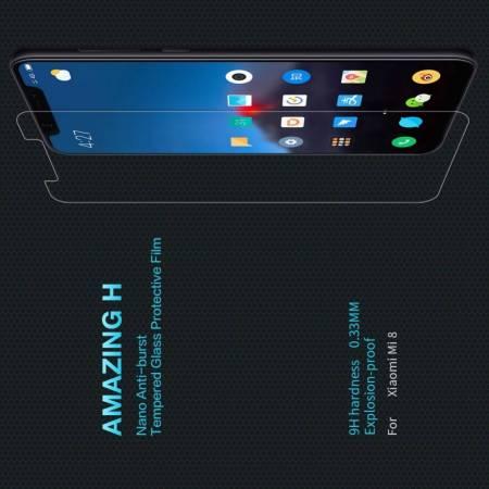 Закаленное Защитное Олеофобное NILLKIN H Прозрачное стекло на экран Xiaomi Mi 8