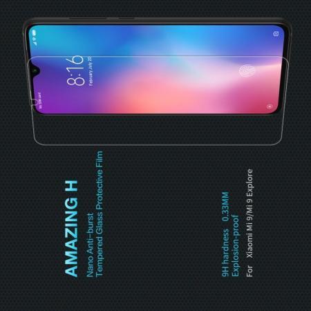 Закаленное Защитное Олеофобное NILLKIN H Прозрачное стекло на экран Xiaomi Mi 9