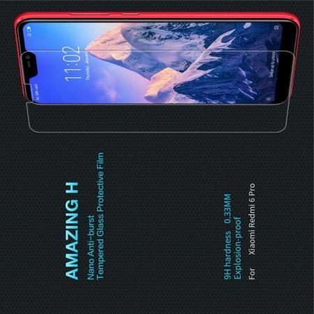 Закаленное Защитное Олеофобное NILLKIN H Прозрачное стекло на экран Xiaomi Mi A2 Lite / Redmi 6 Pro