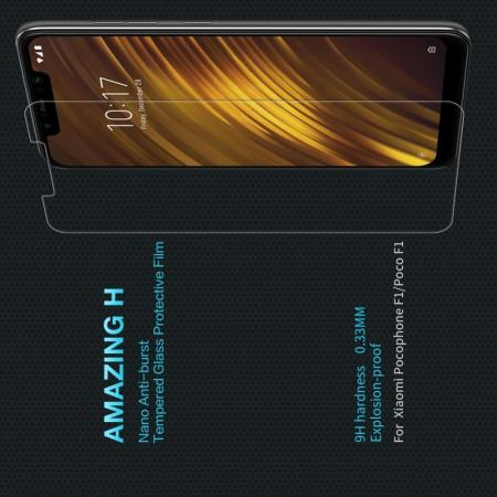 Закаленное Защитное Олеофобное NILLKIN H Прозрачное стекло на экран Xiaomi Pocophone F1