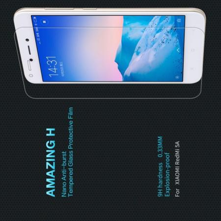 Закаленное Защитное Олеофобное NILLKIN H Прозрачное стекло на экран Xiaomi Redmi 5a