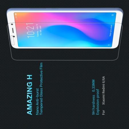 Закаленное Защитное Олеофобное NILLKIN H Прозрачное стекло на экран Xiaomi Redmi 6