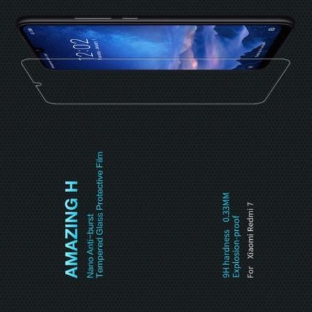 Закаленное Защитное Олеофобное NILLKIN H Прозрачное стекло на экран Xiaomi Redmi 7