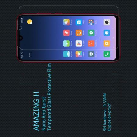 Закаленное Защитное Олеофобное NILLKIN H Прозрачное стекло на экран Xiaomi Redmi Note 8