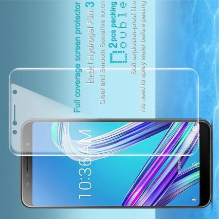 Защитная Гидрогель Full Screen Cover IMAK Hydrogel пленка на экран Asus Zenfone Max Pro M1 ZB602KL