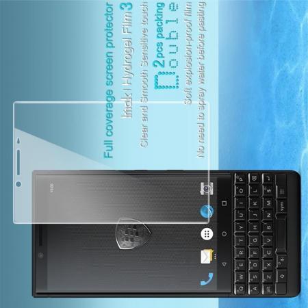 Защитная Гидрогель Full Screen Cover IMAK Hydrogel пленка на экран BlackBerry KEY2