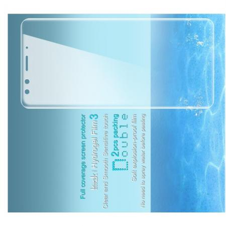 Защитная Гидрогель Full Screen Cover IMAK Hydrogel пленка на экран HTC U12+