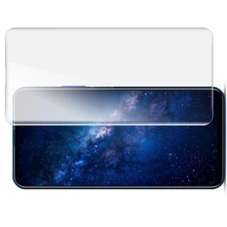 Защитная Гидрогель Full Screen Cover IMAK Hydrogel пленка на экран Huawei Honor 9X Pro
