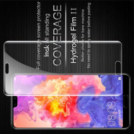 Защитная Гидрогель Full Screen Cover IMAK Hydrogel пленка на экран Huawei P20 Pro