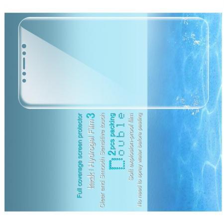 Защитная Гидрогель Full Screen Cover IMAK Hydrogel пленка на экран iPhone XS