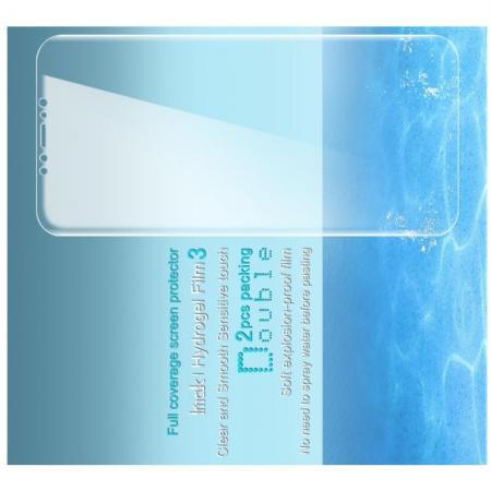 Защитная Гидрогель Full Screen Cover IMAK Hydrogel пленка на экран iPhone XS Max