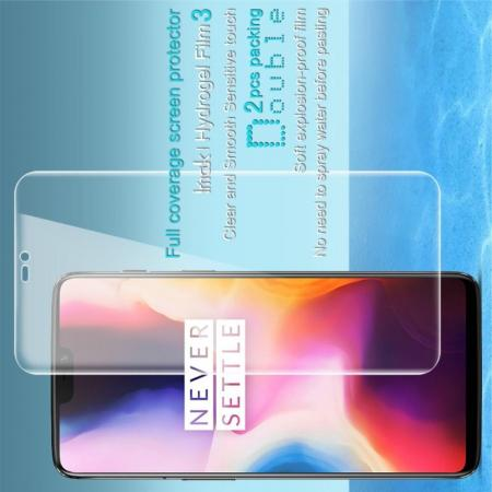 Защитная Гидрогель Full Screen Cover IMAK Hydrogel пленка на экран OnePlus 6