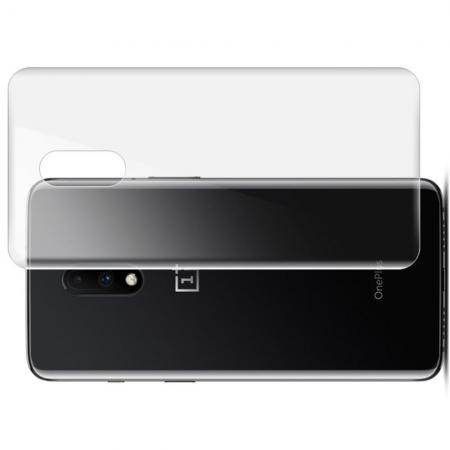 Защитная Гидрогель Full Screen Cover IMAK Hydrogel пленка на заднюю панель для OnePlus 7 - 2шт.