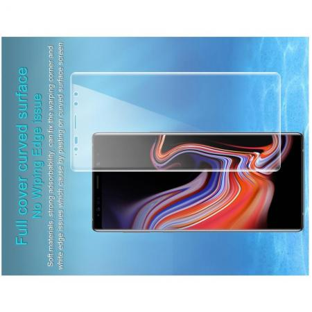 Защитная Гидрогель Full Screen Cover IMAK Hydrogel пленка на экран Samsung Galaxy Note 9
