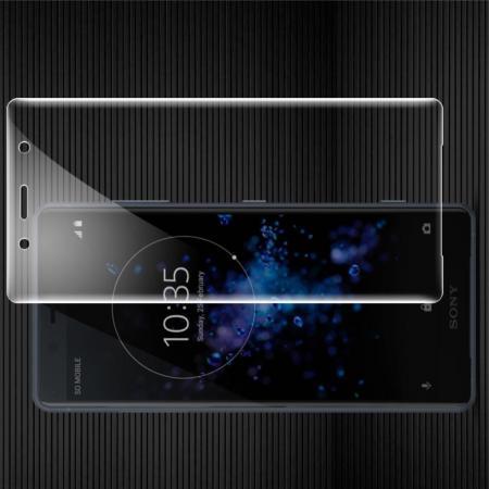 Защитная Гидрогель Full Screen Cover IMAK Hydrogel пленка на экран Sony Xperia XZ2 Compact