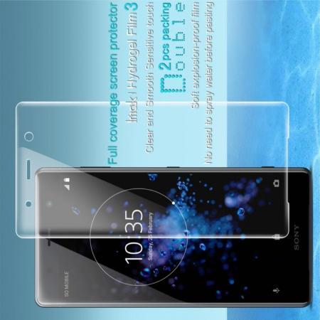Защитная Гидрогель Full Screen Cover IMAK Hydrogel пленка на экран Sony Xperia XZ2 Premium