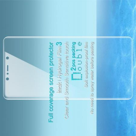 Защитная Гидрогель Full Screen Cover IMAK Hydrogel пленка на экран Xiaomi Mi 8 SE