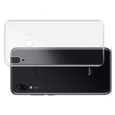 Защитная Гидрогель Full Screen Cover IMAK Hydrogel пленка на экран Xiaomi Redmi Note 7 / Note 7 Pro - 2шт.