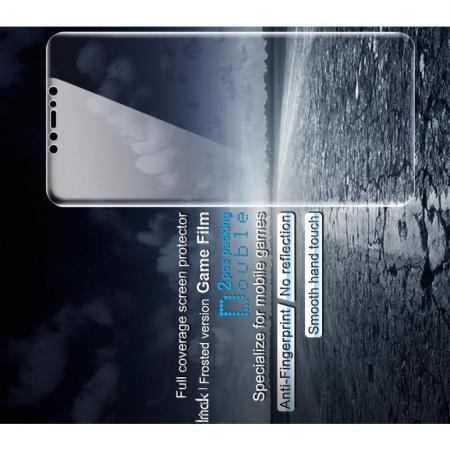 Защитная Гидрогель Full Screen Cover IMAK Hydrogel пленка на экран Xiaomi Redmi Note 8 Pro - 2шт.