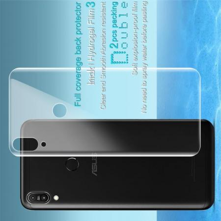 Защитная Гидрогель Full Screen Cover IMAK Hydrogel пленка на Заднюю Панель Asus Zenfone Max Pro M1 ZB602KL