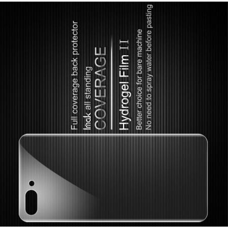 Защитная Гидрогель Full Screen Cover IMAK Hydrogel пленка на Заднюю Панель Huawei Honor 10