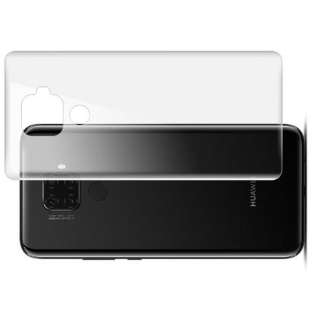 Защитная Гидрогель Full Screen Cover IMAK Hydrogel пленка на Заднюю Панель Huawei Mate 30 Lite