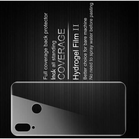Защитная Гидрогель Full Screen Cover IMAK Hydrogel пленка на Заднюю Панель Huawei P20 lite