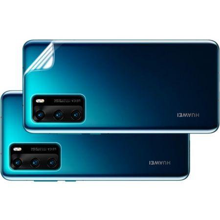 Защитная Гидрогель Full Screen Cover IMAK Hydrogel пленка на Заднюю Панель Huawei P40