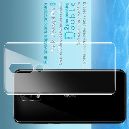 Защитная Гидрогель Full Screen Cover IMAK Hydrogel пленка на Заднюю Панель Nokia 5.1 Plus