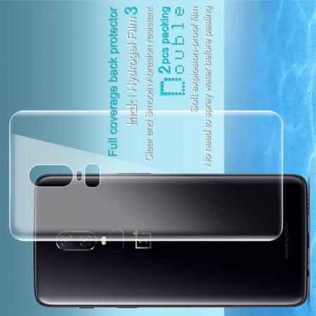 Защитная Гидрогель Full Screen Cover IMAK Hydrogel пленка на Заднюю Панель OnePlus 6