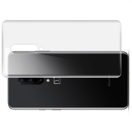 Защитная Гидрогель Full Screen Cover IMAK Hydrogel пленка на Заднюю Панель OnePlus 7 Pro - 2шт.