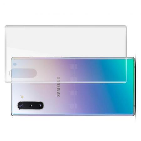 Защитная Гидрогель Full Screen Cover IMAK Hydrogel пленка на Заднюю Панель Samsung Galaxy Note 10