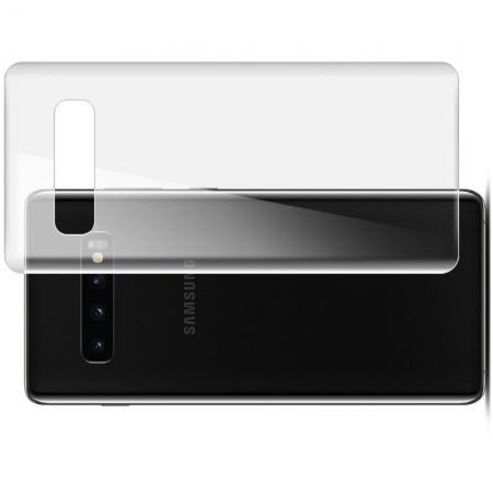 Защитная Гидрогель Full Screen Cover IMAK Hydrogel пленка на Заднюю Панель Samsung Galaxy S10 Plus - 2шт.