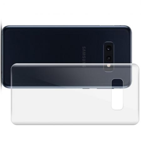 Защитная Гидрогель Full Screen Cover IMAK Hydrogel пленка на Заднюю Панель Samsung Galaxy S10e - 2шт.