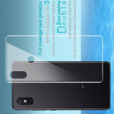 Защитная Гидрогель Full Screen Cover IMAK Hydrogel пленка на Заднюю Панель Xiaomi Mi 8 SE