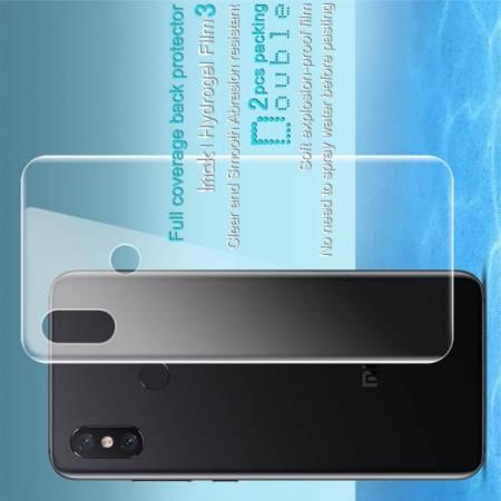 Защитная Гидрогель Full Screen Cover IMAK Hydrogel пленка на Заднюю Панель Xiaomi Mi 8