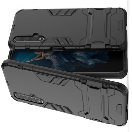 Защитный усиленный гибридный чехол противоударный с подставкой для Huawei Honor 20 Черный